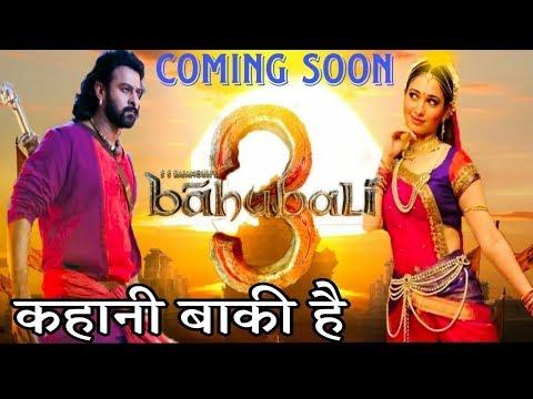 Xxx Mp4 51 Interesting Facts Bahubali 3 Salman Khan Anushka Shetty Prabhas S S Rajamouli 3gp Sex