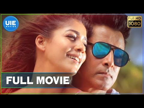 Iru Mugan Tamil Movie