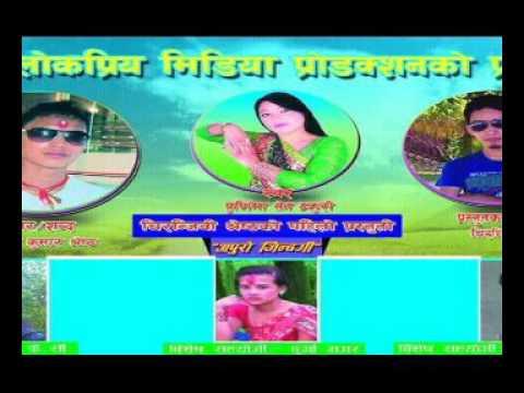 Xxx Mp4 Chhaina Koiko Bhara By Rajan Kumar Shrestha Bhumsari Pun New Lok Dohori Song 3gp Sex