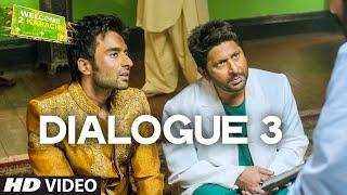 Uncle Aapke Ghar Pe 3G Hai Kya? | Dialogue 3 | Welcome 2 Karachi