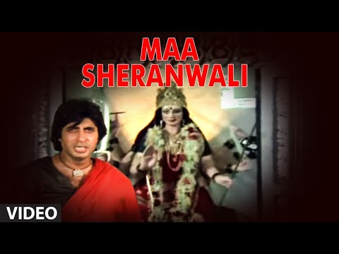 Xxx Mp4 Maa Sheranwali Full Song Mard Amitabh Bachchan 3gp Sex