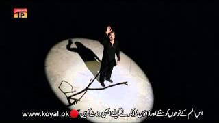 Shehzada E Qasim - Irfan Haider - Official Video