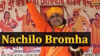 Nachilo Bromha   2016 Bengali Devotional Song   Bhrama Ji   Sombhu Das   Nupur Music