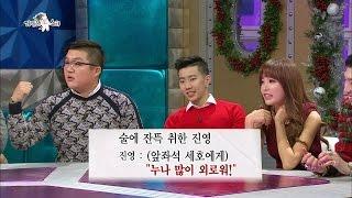 【TVPP】Cho Sae Ho - Scenario about adult movie, 조세호 - 세호가 생각하는 박진감 넘치는(?) 에로 영화 시나리오 @ Radio Star