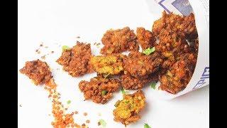১০ মিনিটে তৈরী মজাদার কুড়মুড়ে পিয়াজু ( ডাল বাটা / ব্লেন্ডারের ঝামেলা ছাড়া ) Piyaju Recipe Bangla