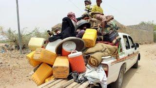 اليمن: مدينة الحديدة تشهد حركة نزوح مع احتمال اندلاع معارك