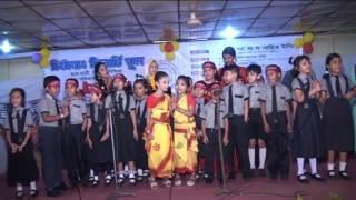 একদিন ছুটি হবে - Ekdin Chuti Hobe - Chittagong Liberty School