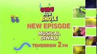 Musical Diwali Shandaar | Guru Aur Bhole At 2 PM Tomorrow