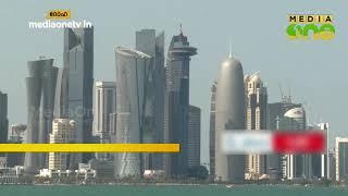ഖത്തറില് അടുത്ത വര്ഷവും മൂല്യവര്ധിത നികുതിയും വരുമാന നികുതിയുമില്ല | Qatar Vat