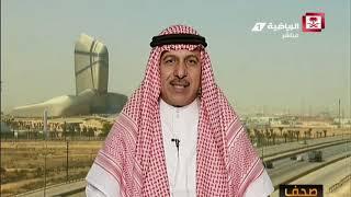 د. خليفة الملحم - الإتحاد مثل سيارة بدون بنزين أمام الأهلي #صحف