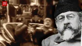 تورکچولوگون تمل داشلاریندان؛ یوسوف آغچورا - Yusuf Akçura - کوک  مستند سئریسی 15