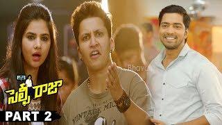 Selfie Raja Latest Telugu Movie Part 2 || Allari Naresh, Sakshi Chowdhary