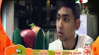 Eid Promo   Kajoler Din Raatri 2nd Day)