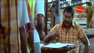 Thalaimagan Tamil Full Movie 2006 | Blockbuster Tamil Movie