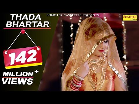 Thada Bhartar || Sapna Chaudhary, Raju Punjabi, Ronit || Haryanvi New Song ठाडा भरतार
