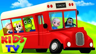 Wheels On The Bus | Junior Squad Nursery Rhymes For Toddlers | Song For Children by Kids Tv