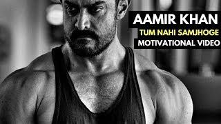 Aamir Khan - TUM NAHI SAMJHOGE | Motivational Video