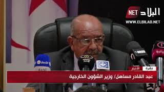 عبد القادر مساهل / وزير الشؤون الخارجية