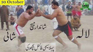 2017 Kabaddi Match Bachoki 1st Semi Final | Lala Vs Shani Basra