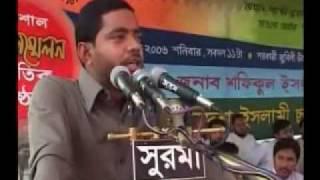 Shibir President'06 Dr.Shafiqul Islam Masud Speech in sunamgonj1/3