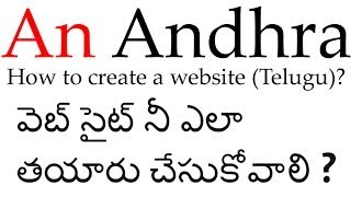 How to create a website? It's Completly Free | Part 1 (In Telugu By Gowthamraj, gowthamraj.in)
