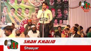 Shah Khalid, Malegaon Mushaira, 18/03/2016, Con. Firoz Ahmed, Mushaira Media