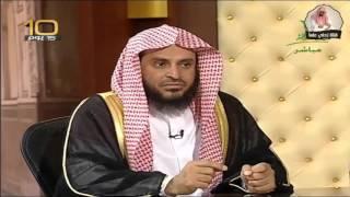 حكم من به سلس بول  وكيف يتوضأ ؟... // الشيخ عبدالعزيز الطريفي
