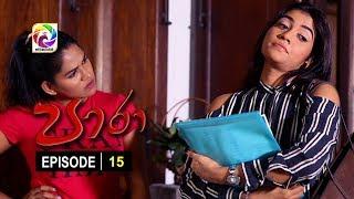 Paara Episode 15  || පාරා    . . . | සතියේ දිනවල රාත්රී 7.30 ට . . .