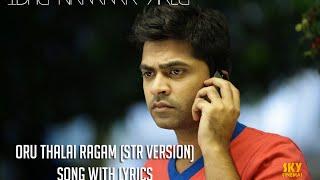 Oru Thalai Ragam (STR Version) Song with Lyrics | INA | STR | Nayantara | Andrea | T.R.Kuralarasan