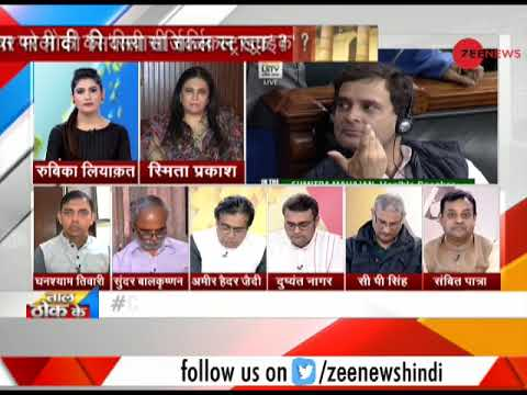 Xxx Mp4 Taal Thok Ke In A Scathing Attack PM Modi Rips Into Congress In Parliament Watch Special Debate 3gp Sex