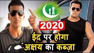 Akshay अपनी इस फिल्म से करेंगे ईद Box Office पर बड़ा धमाका। Akshay Kumar Sooryavanshi
