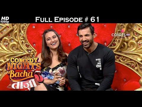 Comedy Nights Bachao Taaza - 27th November 2016 - कॉमेडी नाइट्स बचाओ ताज़ा- Full Episode