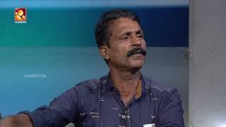 Kathayallithu Jeevitham |SUNI & SOMARAJAN Case | Episode #06 | 5th July 2018