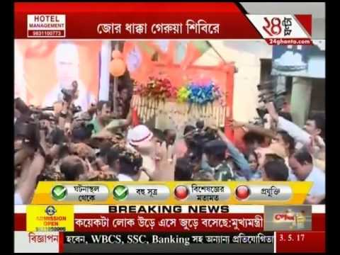 Xxx Mp4 Week After Lunch With Amit Shah Naxalbari Tribal Couple Joins Mamata's Party 3gp Sex