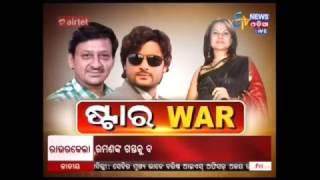 Prime Debate - STAR WAR(10/02/17) - Etv News Odia