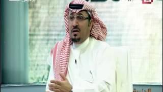 Saudi Sport 2017-01-23 فيديو برنامج #الجلسة يوم الاثنين
