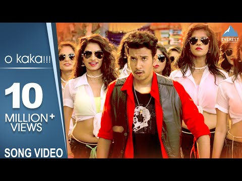 O Kaka Song - YZ | New Marathi Songs 2016 | Sagar Deshmukh, Akshay Tanksale | Adarsh Shinde