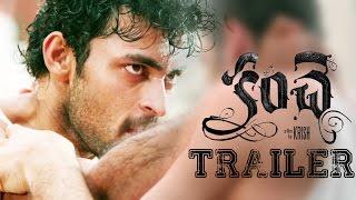 Kanche Trailer - Varun Tej, Pragya Jaiswal | A film by Krish | 2nd October