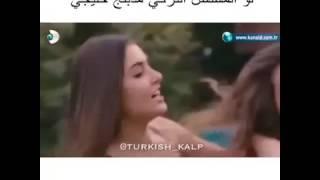 لو المسلسل التركي صار خليجي😂💔