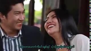 သားဂန္း-လြယ္လြယ္နဲ႔ေမ့လို႔မရတဲ့အခ်စ္စစ္|Thar Gan - Lwal Lwal Nae Maye Ma Ya Tae A Chit Sit