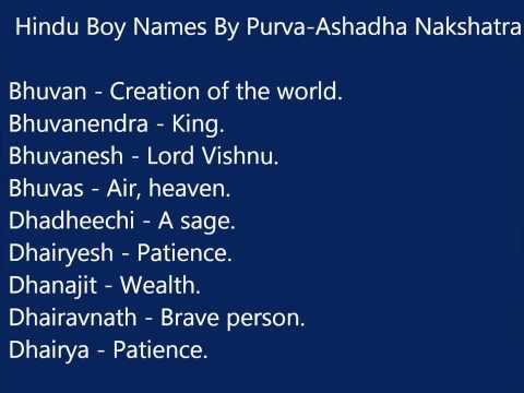 Hindu baby boy names according to purva ashada nakshatra