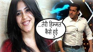 एकता कपूर ने दिलाया सलमान खान को गुस्सा। Salman khan PBH News