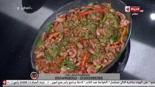 المطبخ - لو لسه مجربتش طاجن الكلاوي بالبصل المكرمل اللذيذ 😍🤤على طريقة الشيف #اسماء_مسلم
