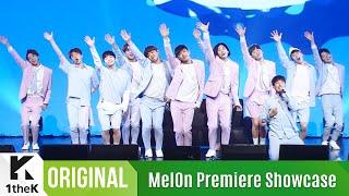 [MelOn Premiere Showcase(One Take ver.)] SEVENTEEN(세븐틴) _ Pretty U(예쁘다)