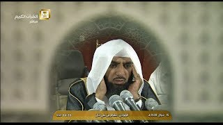 أذان الفجر للمؤذن الشيخ عصام بن علي خان اليوم الأحد 15 شوال 1438 - من الحرم المكي