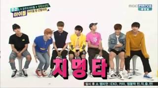 [ENG SUB] BTS ACTING CUT - WEEKLY IDOL