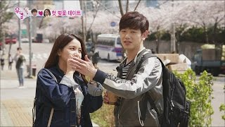 [We got Married4] 우리 결혼했어요 - Solar Without turning coy 20160430