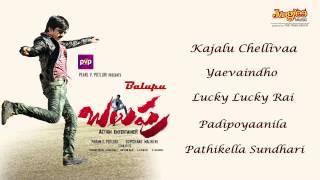 Balupu Telugu Movie Juke Box | Raviteja | Shruthi Hassan | Anjali | S.S.Thaman