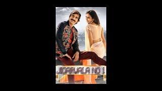 Tu hi to mere hai zindagi hindi full video | raviteja | rahul preet singh | Thaman| jonita gandhi