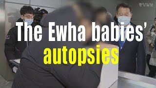 The Ewha babies' autopsies